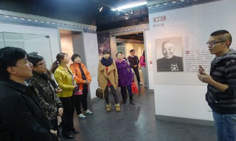 北京市房山區文化館