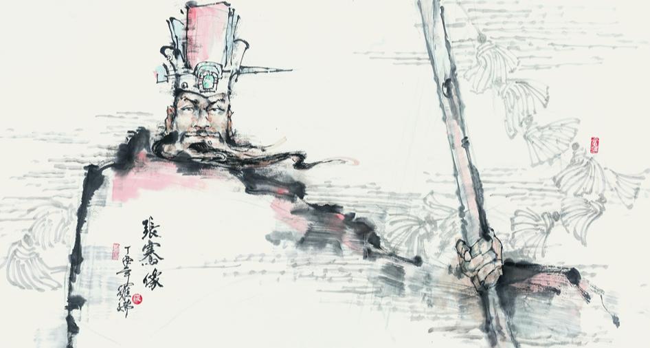 2018年影像北京——全市書法美術攝影展 美術評委作品