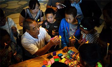 2018年首都市民系列文化活動之影像北京——全市書法美術攝影展 攝影一等獎獲獎作品