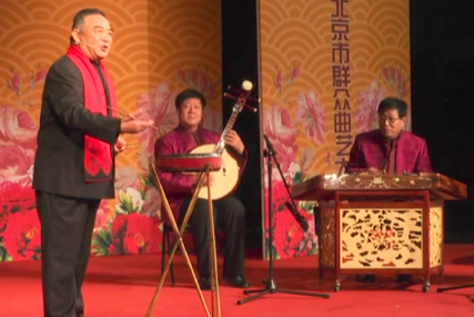 藝韻北京北京市 曲藝大賽 2014/復賽第四場 上1 節目節選 2