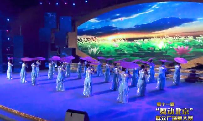 2016第十一屆舞動北京群眾廣場舞蹈大賽決賽/VTS_01_1.mp4