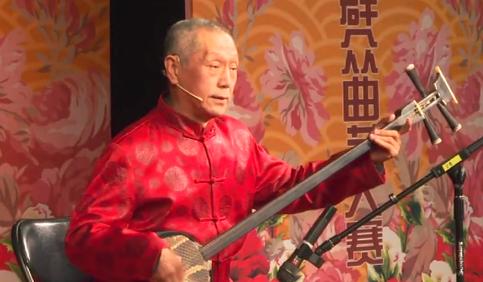 藝韻北京北京市 曲藝大賽 2014/復賽第三場 上1 節目節選 1