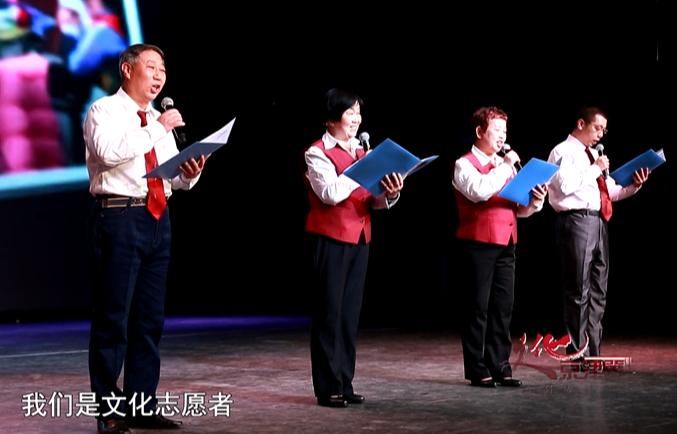 文化京津冀——愛心文化種社區五周年