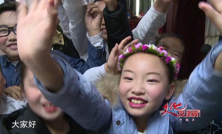 文化京津冀——北京市青少年戲劇短劇作品大賽頒獎暨展演