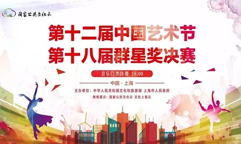 【群星獎】京腔京韻《鑼鼓巷》 在上海打響北京文化名片