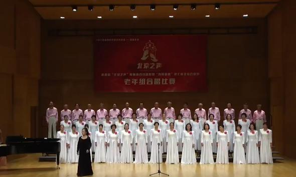 第四屆-北京之聲/一/合唱比賽 國家圖書館決賽/馬家堡合唱團