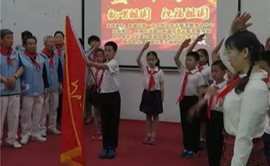 星火相傳 唱響六一 東城文化志愿者與黑芝麻胡同小學同學共迎六一