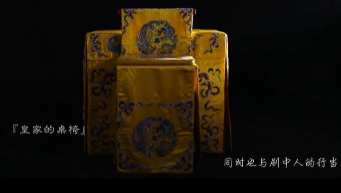【全民艺术普及系列活动】京剧砌末之韵——1 桌椅