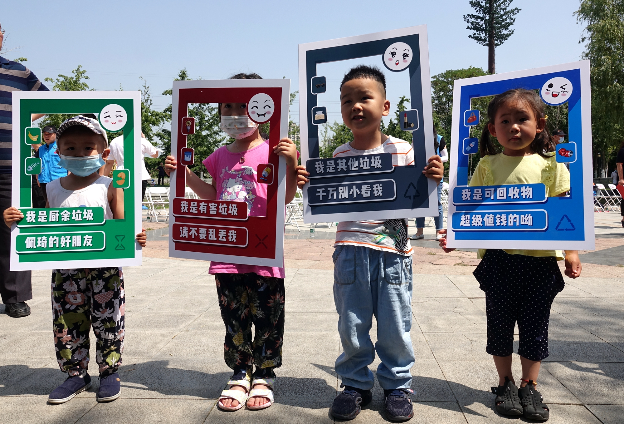 """2020影像北京 """"小康影像""""攝影大赛 一等奖"""
