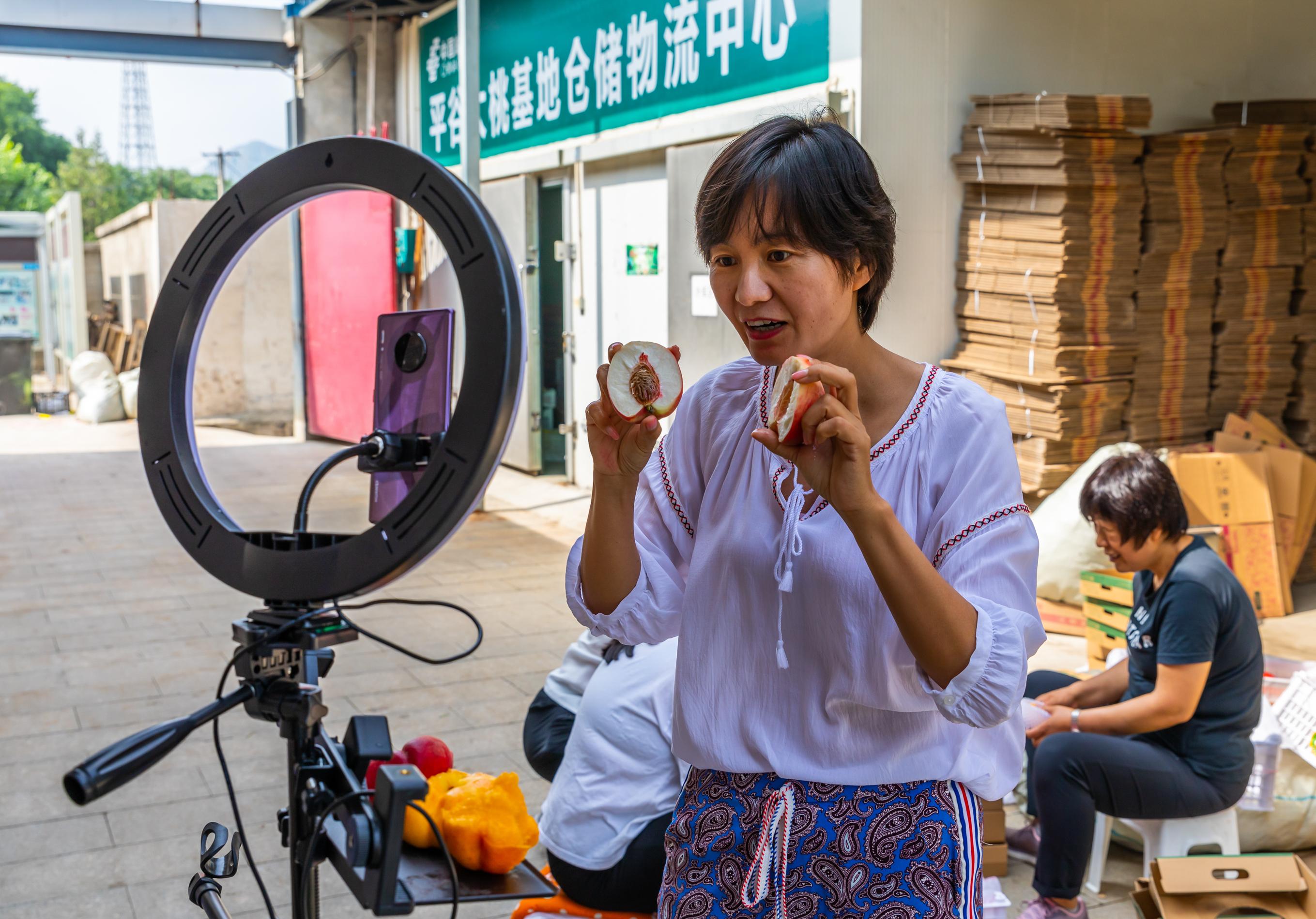 """2020影像北京 """"小康影像""""攝影大赛 二等奖"""