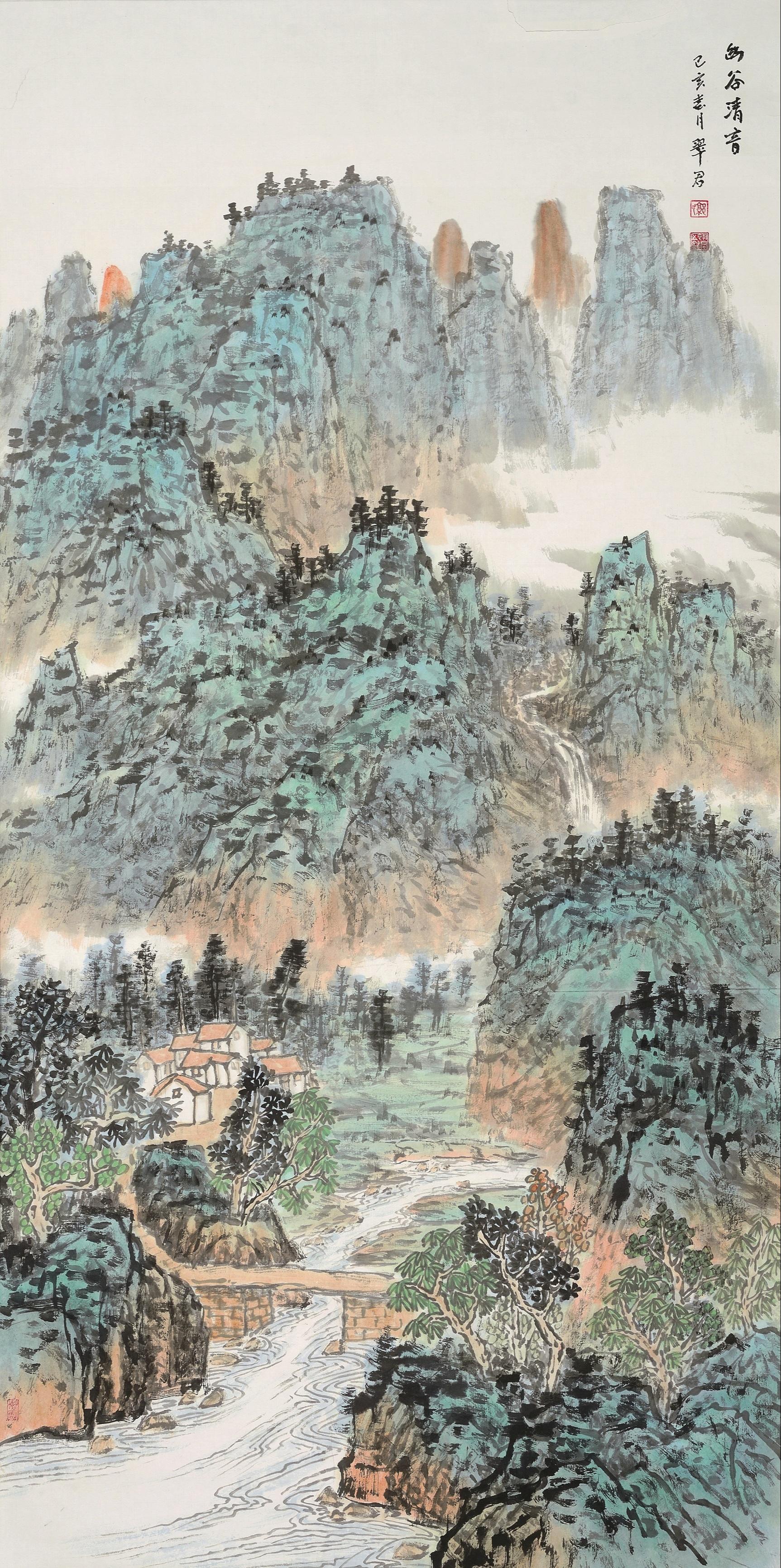 2020影像北京 美術作品 二等奖