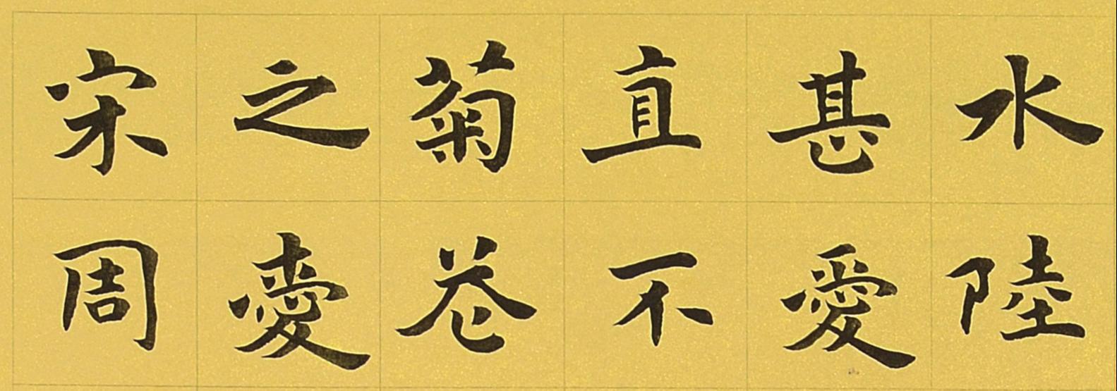 2020影像北京 書法作品 二等奖