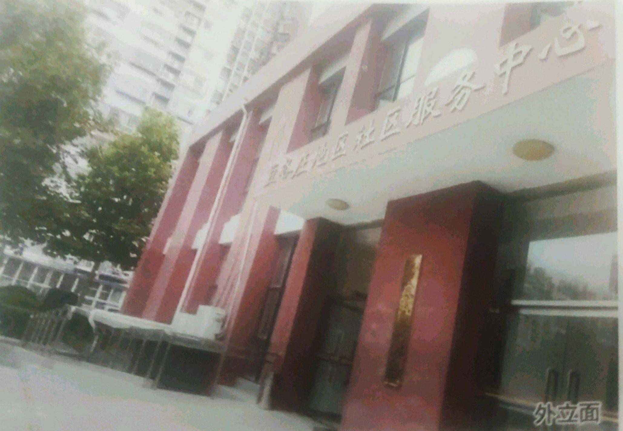 豆各莊地區綜合文化中心