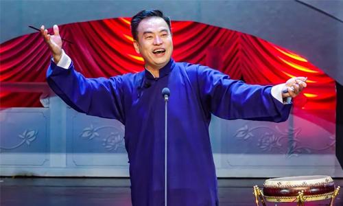 """""""说唱党史庆百年 鼓韵荟萃谱新篇"""" 2021年天桥鼓曲专场演出"""