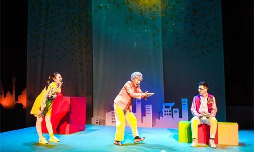 兒童劇《北京童謠》