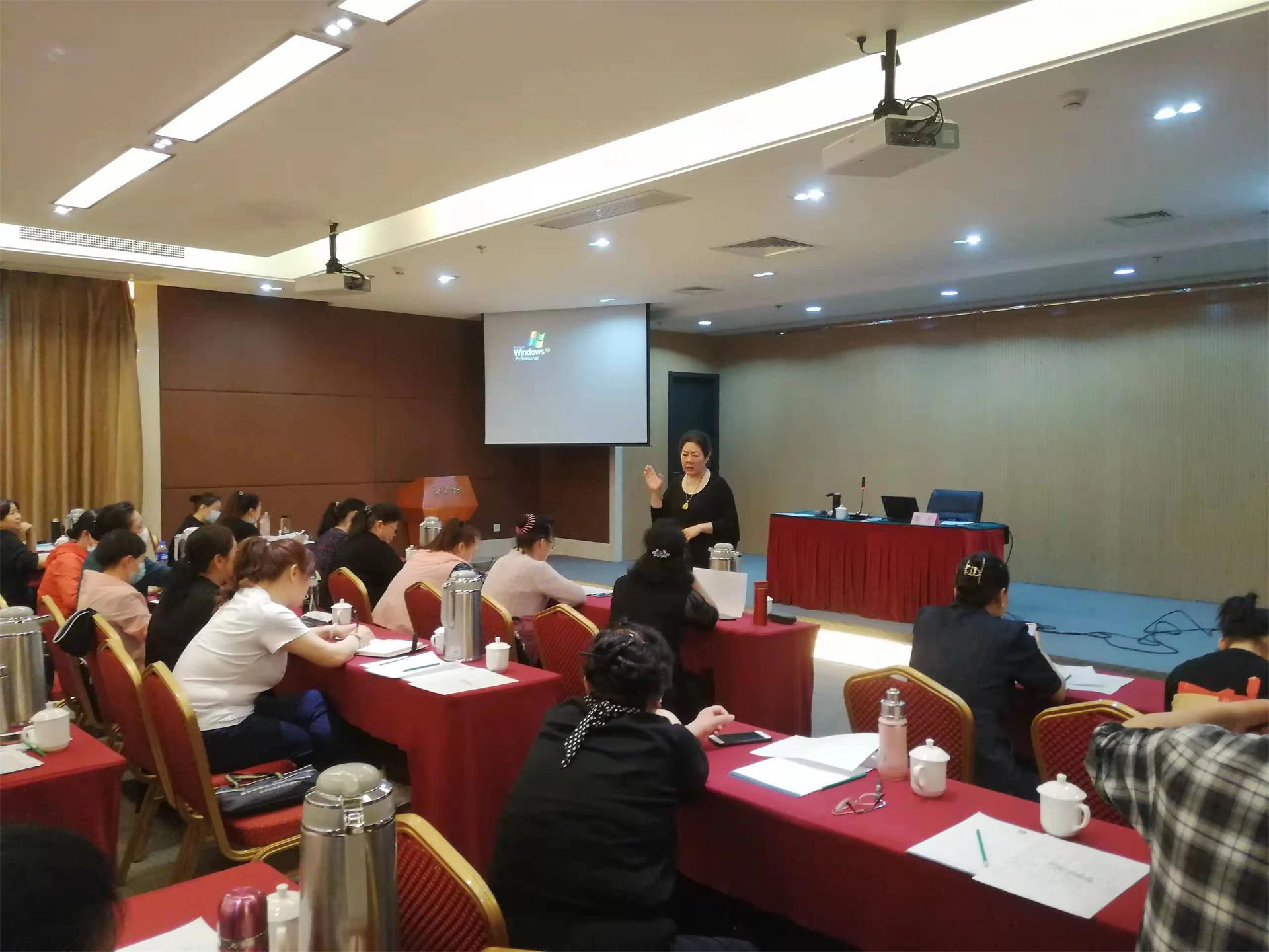 2021年北京市千名基層文化組織員培訓工作圓滿結束