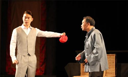 端午假期歸來,口碑佳作京話劇《網子》即將上演